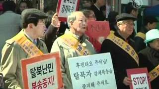 Китай призвали не высылать в КНДР перебежчиков