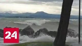 """Смотреть видео """"Погода 24"""": в западных регионах России сегодня испортится погода - Россия 24 онлайн"""