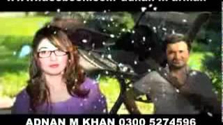 pashto new film arman songs 2012 Rahim shah & gul panra  adnan m khan 0300 5274596 flv