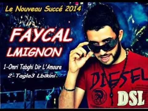 Chansson Mahboula - Khok Travolta (mdr) Faycal Lmignon Jdida Live Juin 2014
