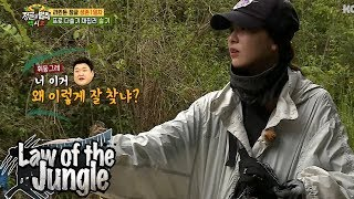 Seul Gi Keeps Moving Without Resting!! [ Law of the Jungle Ep 320]