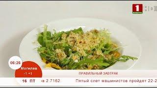 Легкий салат с жареной тыквой и тыквенными семечками