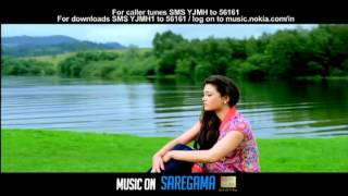 Tere Bina Jee Na Lage Full Song