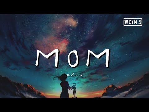 蜡笔小心 - MOM【動態歌詞/Lyrics Video】