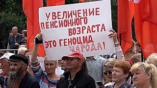 Митинг против повышения пенсионного возраста. Красноярск