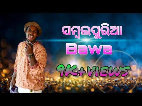 New Sambalpuri Status official video hiphop Sambalpuria BAWA   JRM  