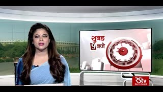 Hindi News Bulletin      28 January 2020 9 am