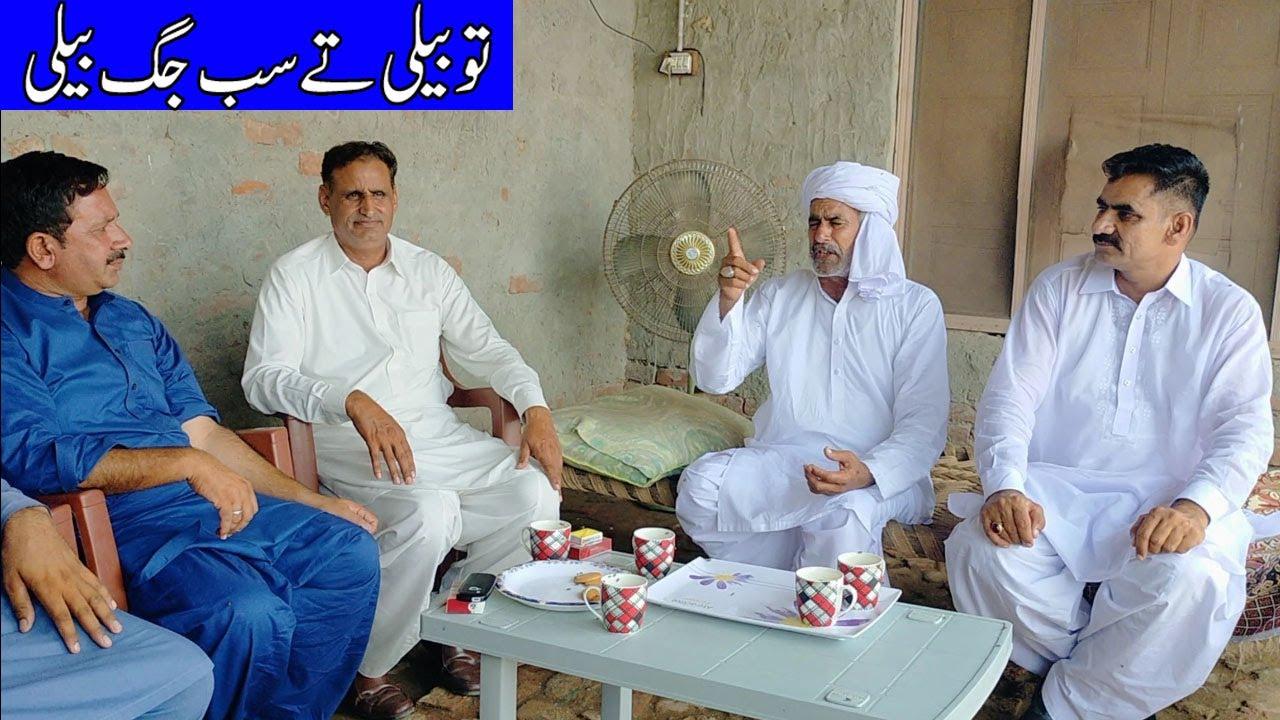 Tu Beli Ty Sab Jag Beli // Sufiana Kalam  //  Program At Dera Advocate Shafqat Abbas Tararr