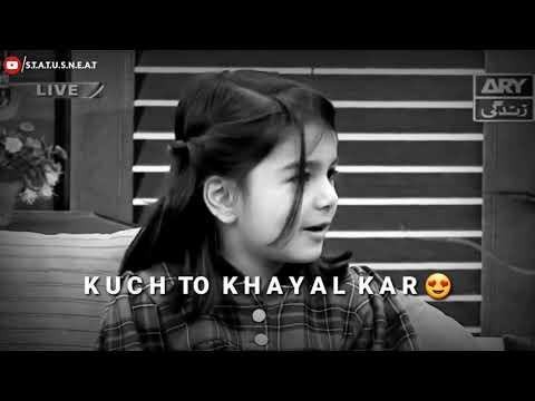 Shayari Little Girl Cute