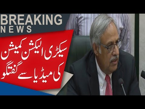 Secretary Election Commission addresses media, rejects rigging claims