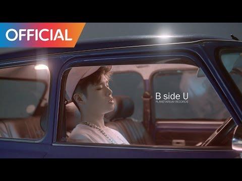 정진우 (JUNG JINWOO) - B Side U MV
