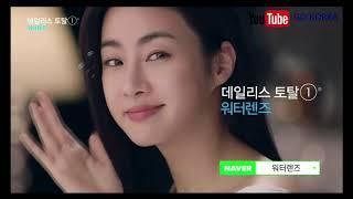 Video The Best Korean CF commercials December 2017 (EXO, SNSD, Kim Soo-hyun, Park Shin Hye and more) download MP3, 3GP, MP4, WEBM, AVI, FLV Maret 2018