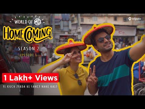 World Of MG: Homecoming | S02E01 | Ye Kuch Zyada Hi Fancy Nahi hai? | Ft. Aisha Ahmed & Ayush Mehra