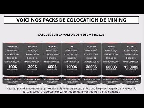 بووم دايركت نظام التعدين  الجزء الأول    -    Boom mining de  Boom direct