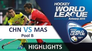 China v Malaysia Match Highlights - Antwerp Men's HWL (2015)