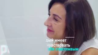Геннадий Патлажан - «Каждый человек заслуживает быть счастливым и довольным собой!»(Запись на консультацию по тел.: +380977725777 Больше информации на patlazhan.com ▻ Вконтакте: https://vk.com/patlazhanclinic ▻ Facebook:..., 2016-10-01T21:24:19.000Z)