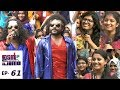 Udan Panam l EPI 61 - Udan Panam infront of the strong & gorgeous girls l Mazhavil Manorama