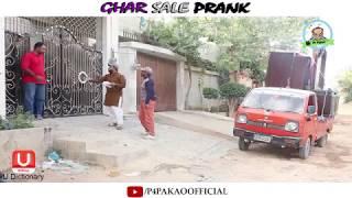 | Ghar Sale Prank | By Nadir Ali & Farrukh In | P4 Pakao | 2018