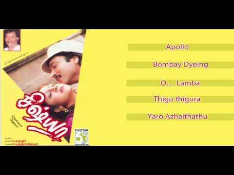 Sishya Tamil Movie Audio Jukebox (Full Songs)
