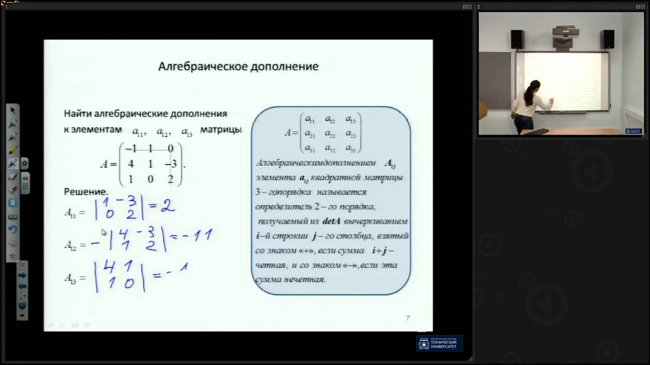 Линейная алгебра задачи решение возможные методы решения задачи по математике