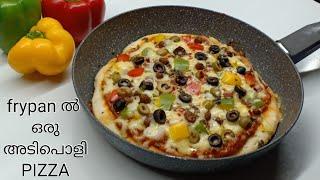 Pizza fry panൽ ഒരു അടിപൊളി pizza recipe in Malayalam  pizza in frying pan pan pizza with pizza sauce