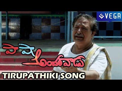 Pasha Andarivadu Movie Tirupathiki Velli Song Latest Telugu Movie 2014