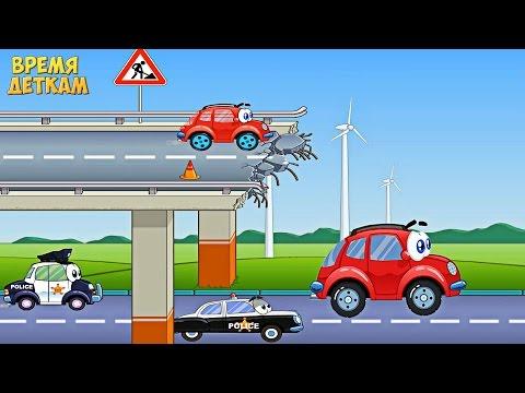 Красная машинка ВИЛЛИ. Машинка Вилли 1 Серия 3. Вилли спешит на Ралли #cartoon
