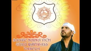Kanth Kaler | Mere pure Satguru | Mera Guru Ravidass | Ravidass Bhajan | Madan jalandhari 2014