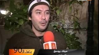 مباراة مصر والجزائر بعيون فنانين