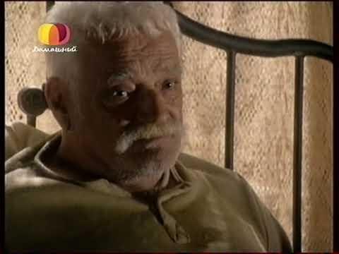 Земля любви, земля надежды (3 серия) (2002) сериал