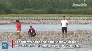 Drone helps save trapped people in NW China