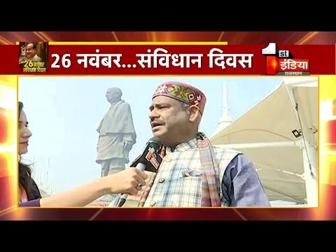 लोकसभा अध्यक्ष Om Birla से खास बातचीत , Gujarat के Kevadia में पीठासीन अधिकारियों का सम्मेलन