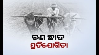 BJP promises farmers loan waiver in Odisha if party comes to power