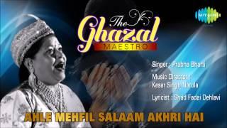 Ahle Mehfil Salaam Akhri Hai | Ghazal Song | Prabha Bharti