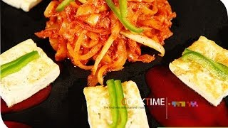 [다이어트 요리]김치 두부 구이_쿡타임_ [Diet F…