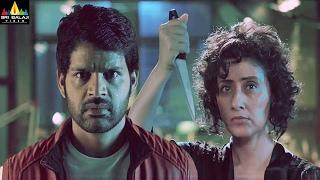 Notuku Potu Trailer | Telugu Latest Trailers 2017 | Arjun, Kick Shaam | Sri Balaji Video