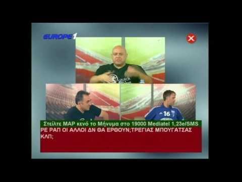 Ραπτόπουλος Μαρμίτα 27/6/2016 (τελευταία της χρονιάς-Euro2016) HD No ads