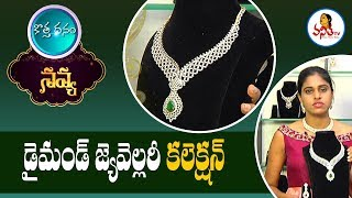 Beautiful Diamond Jewellery Collection | Diamond Necklace Sets | Kothadanam | Navya | Vanitha TV