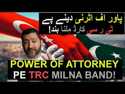 Power of Attorney pe TRC milna band. (Feb 2020)