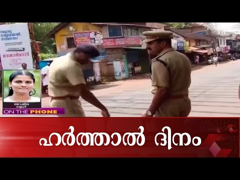 BJP Harthal Underway In Kerala: Minor Violence Reported From Thrissur