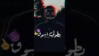 حالة واتس مهرجان نص اجرام | مسلم | شلة مغرورة اجدد مهرجانات2020❤️🔥🔥🔥