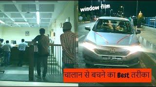 Car Window film legal. traffic rules 2019