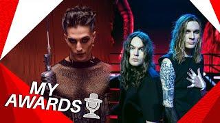 Eurovision 2021   My Awards 🏆