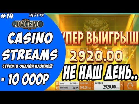 🔞Онлайн казино JoyCasino 🎰