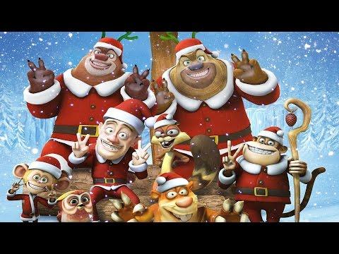 Медведи-соседи. Зимние каникулы - Как поздравить с Днем Рождения
