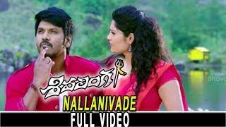 Nallanivade Full Video Song    Shivalinga Telugu Video Songs    Raghava Lawrence, Rithika Singh