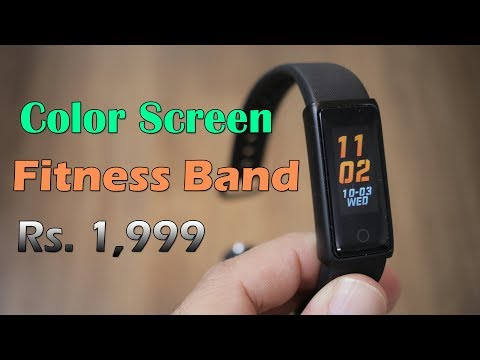 Noise ColorFit Fitness Band with color display, Rs. 1,999 -  better than Mi Band 3?