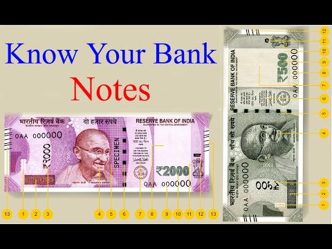 नकली/असली 2000 और 500 रु के  नोट को कैसे पहचाने ?Know Your Bank Notes