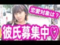日本育ちの女子高生⁈JK時代はモテてたの⁇ウクライナ人IN日本の高校⁉︎どんな学校生活だった⁇ - YouTube