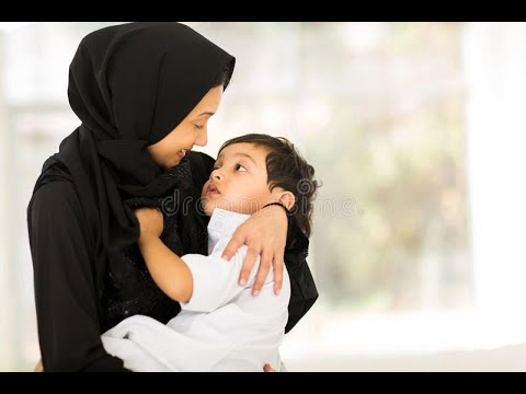Mom Arabic - Ringtone